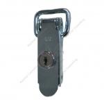 ZamknięcieZSGO 1032 A2 z kluczem